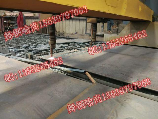 日本鋼材材質SS400化學成分屈服強度抗拉強度對應國內牌號 - 每日頭條