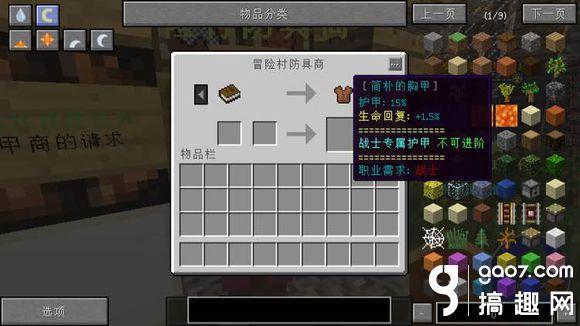 搞趣網:Minecraft伺服器1.7.10星辰島 大型生存純凈服 小遊戲 空島 - 每日頭條