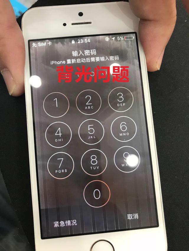 蘋果iPhone手機進水簡單DIY處理 - 每日頭條