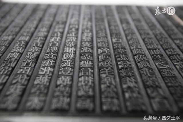 知識與文化傳播的加速者——中國雕版印刷術 - 每日頭條