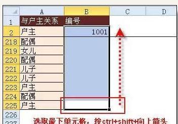 Excel公式複製技巧 - 每日頭條