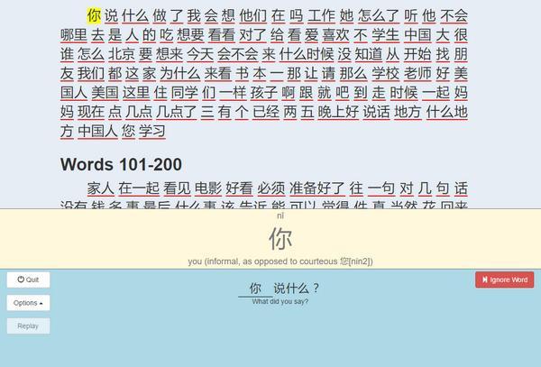 ClozeCards:小學生在線中文打字練習網 - 每日頭條