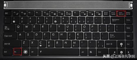 筆記本電腦fn鍵常用的組合快捷鍵 - 每日頭條