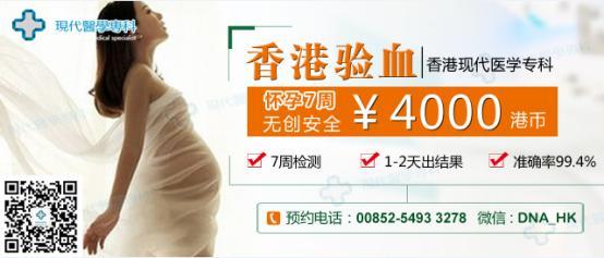 香港DNA檢測中心能驗血查男女嗎 - 每日頭條