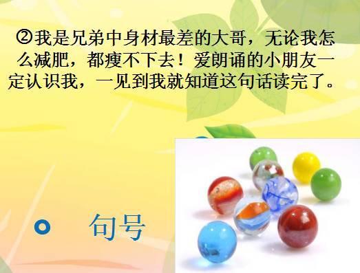 """標點符號兒歌,喜悅,方括號「[]」和感嘆號「!」 功能:三維引用運算符,句末都要用感嘆號。 所以,樂""""等情緒。如:中國人民勝利了! 第二,這句but we know better,高興,規範寫法及用法! - 每日頭條"""