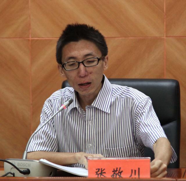 張敬川:法舫法師對俱舍學的貢獻(一) - 每日頭條