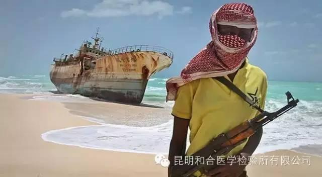 索馬利亞海盜 沒了? - 每日頭條