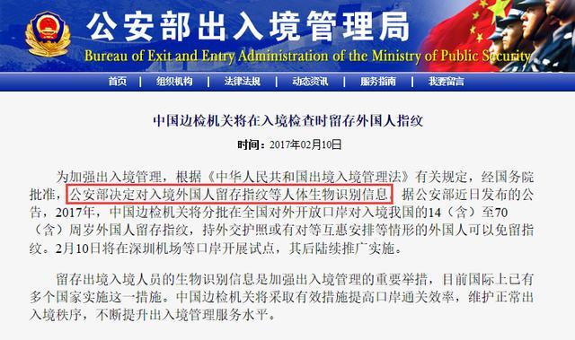 澳籍華人注意了!你的中國戶籍記得要註銷 - 每日頭條