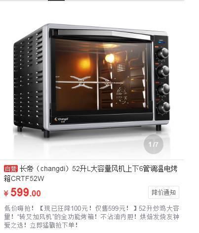 烘焙:烤箱的選購及使用需要注意的事項? - 每日頭條