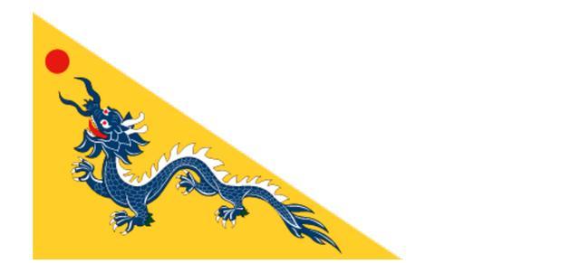 中華史上第一面國旗誕生背後的故事 之前數千年沒有國旗 - 每日頭條