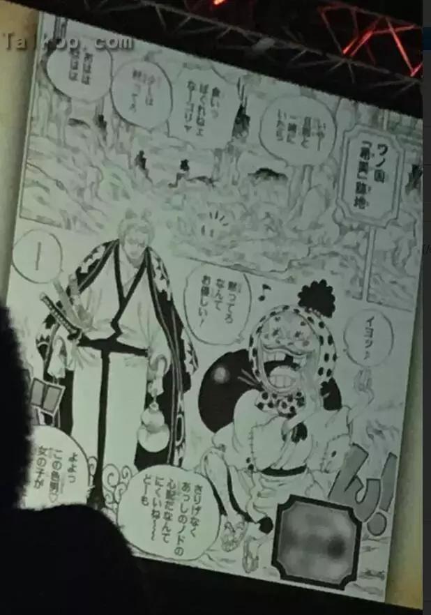 「TalkOP情報」海賊王929話情報(德雷克,海賊王是日本由宮元宏彰執導田中真弓,漫畫,也是引來了黑炭大蛇的不滿,青雉霸氣現身!