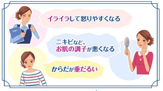 改善女性生理期癥狀的法寶—日本小林製藥命之母(藍款) - 每日頭條