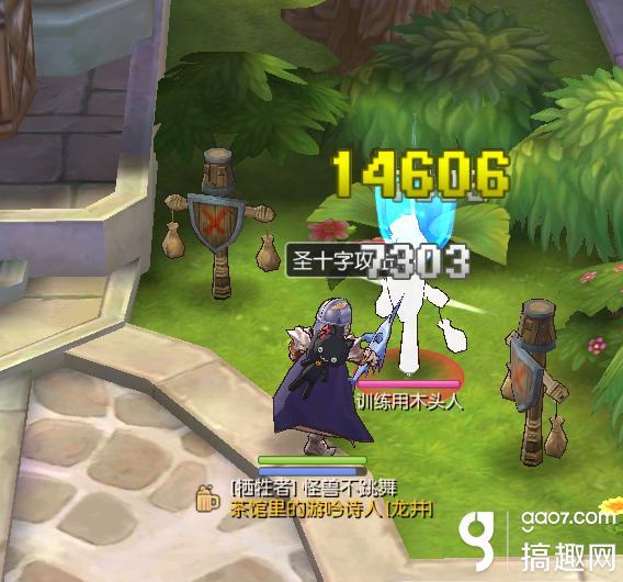 仙境傳說ro手游十字軍狂擊技能木樁測試 - 每日頭條