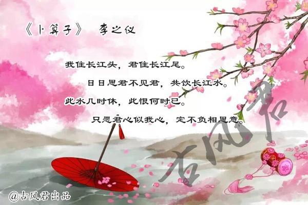 中國古代最美的十首愛情詩 - 每日頭條