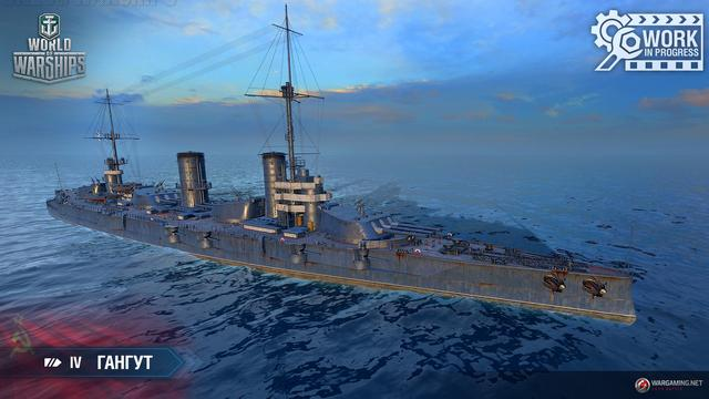 戰艦世界蘇系戰列艦前瞻——T4 Gangut 甘古特 - 每日頭條