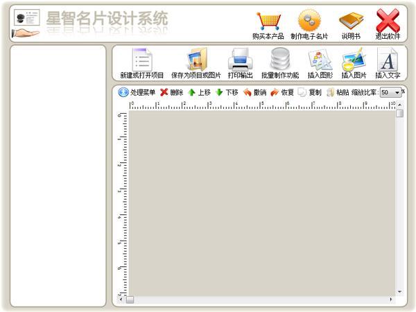 名片設計軟體哪個好?6款名片設計軟體推薦 - 每日頭條