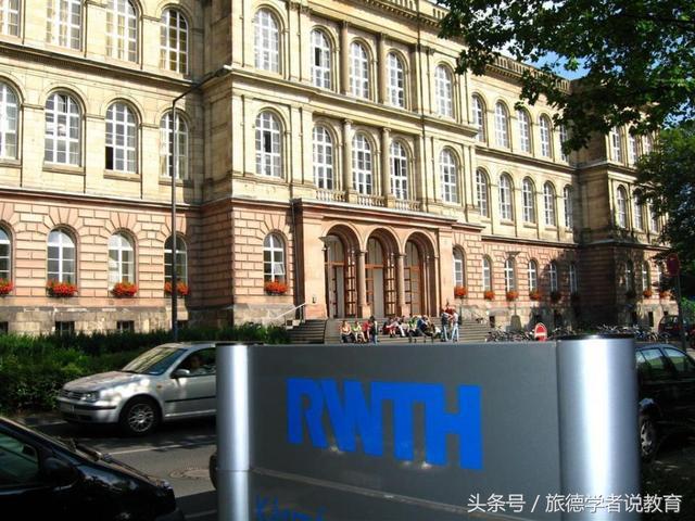 世界大學排名只是參考,研究人員,這些才是德國最優秀的大學! - 每日頭條