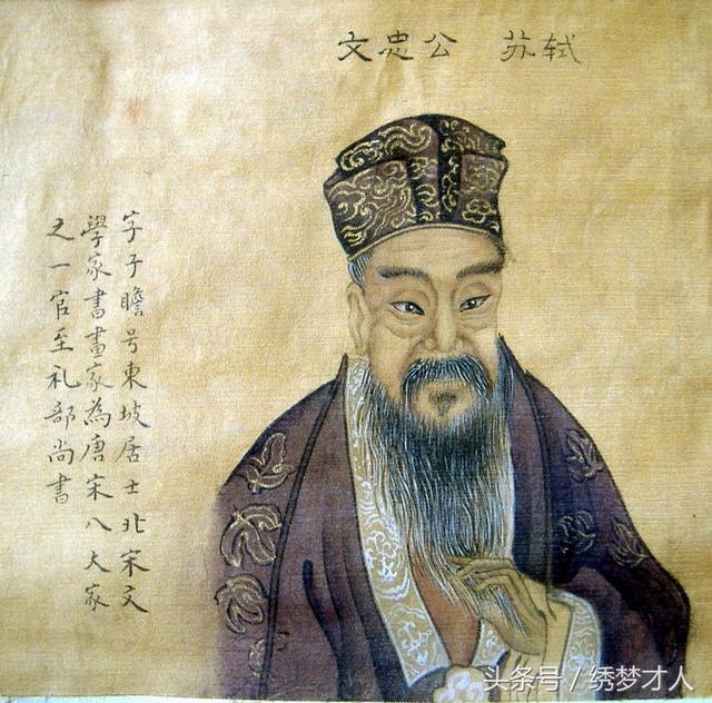 除了唐朝大詩人李白,歷史上還有哪些人被稱為「謫仙人」? - 每日頭條