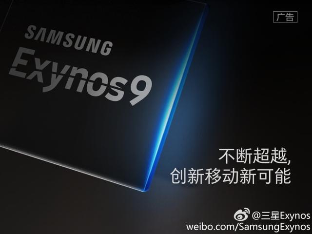 三星Exynos 8895處理器發布:恐怖20核GPU! - 每日頭條
