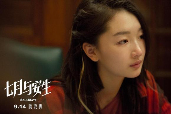 2016華語電影十大最美表演 - 每日頭條