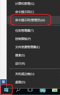 Win10應用商店無法下載應用的處理方法 - 每日頭條