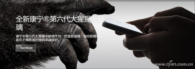 第6代大猩猩玻璃有多強?手機螢幕表示有了它更踏實! - 每日頭條