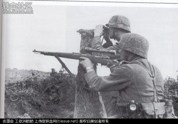 二戰德國陸軍制式標準單兵武器 - 每日頭條