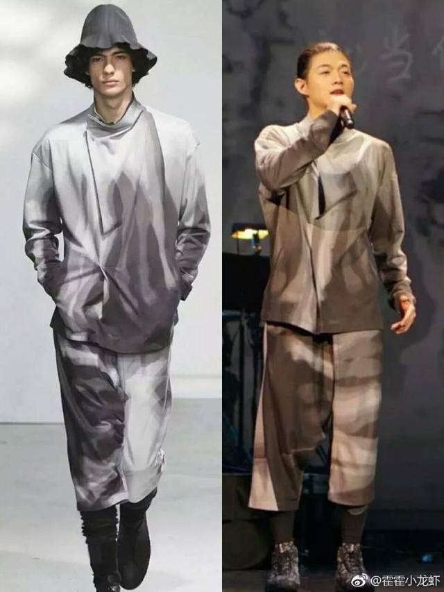 霍尊的演出服都是從超模身上「扒」 下來的 - 每日頭條