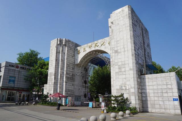 上海名震全國的四所大學,第一個與清華北大齊名,你都聽說過嗎 - 每日頭條