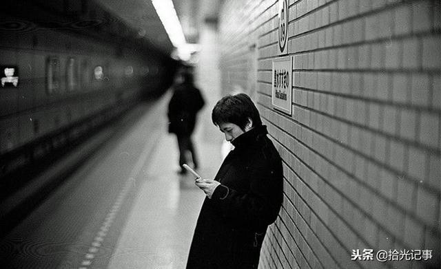 地鐵等待│下一站路口遇見你 - 每日頭條