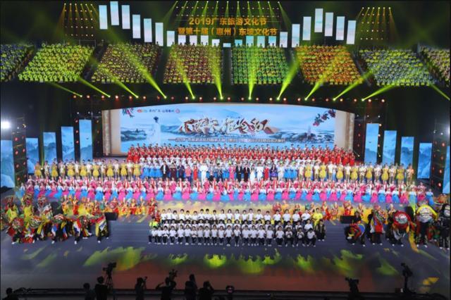 2019廣東旅遊文化節暨第十屆(惠州)東坡文化節隆重舉行 - 每日頭條