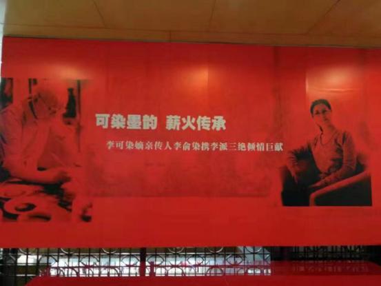 李俞染《紀念國畫巨匠李可染誕生110周年》個人畫展在京開幕 - 每日頭條