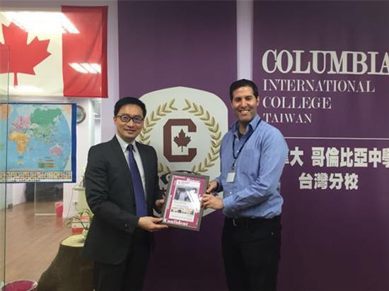 國際學校訪談:黃禮騏 加拿大哥倫比亞中學校長 - 每日頭條