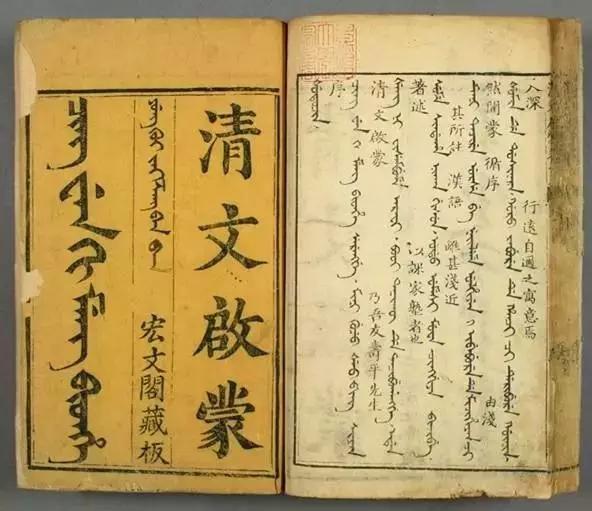 閻崇年:大清朝對中國歷史的十大貢獻 - 每日頭條