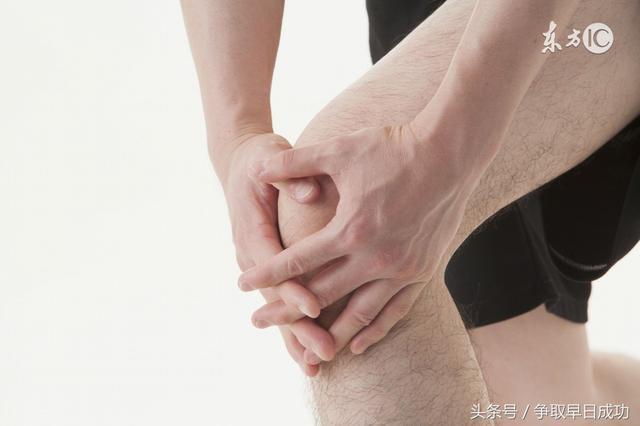 膝蓋總是反反覆復疼痛?4個方法讓你遠離膝蓋折磨! - 每日頭條