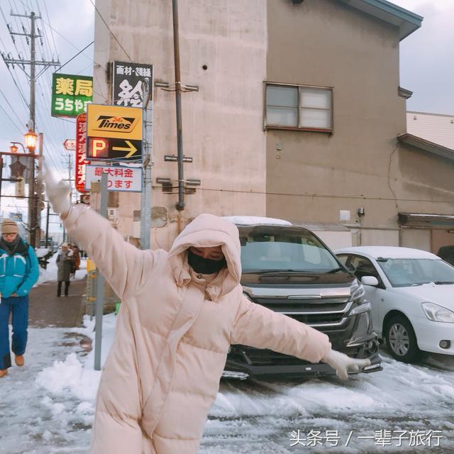 トップ畫像レビュー: 美しい 東京 函館 距離