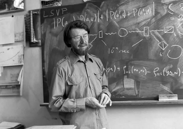 新的實驗使我們在量子計算和加密上邁了一大步 - 每日頭條