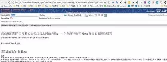 如何將英文PDF文件迅速翻譯成中文? - 每日頭條