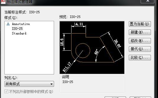 CAD中標註樣式的運用 - 每日頭條