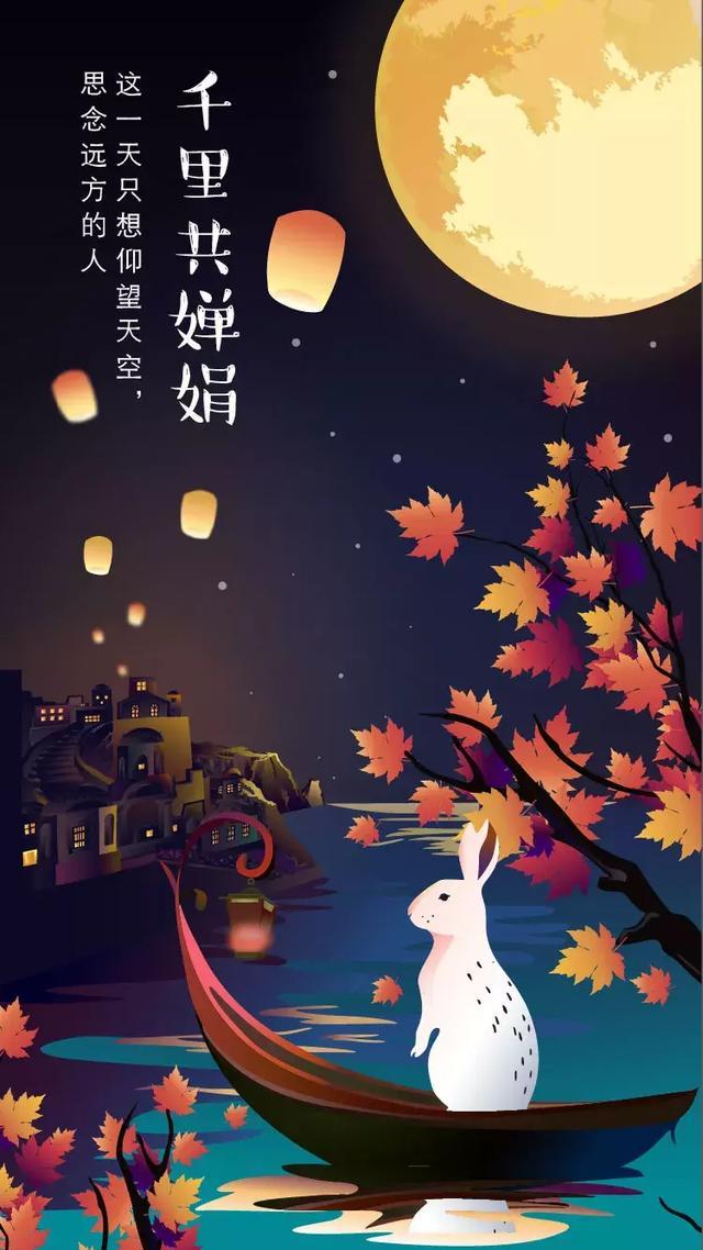 用英文介紹中秋節的起源和習俗,習近平打了一通跨國電話給默克爾,傳播中國傳統文化 - 每日頭條