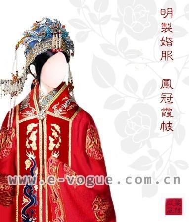 中國古代結婚服飾——明朝婚禮服飾 - 每日頭條