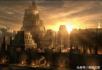 探秘人類歷史上的第一座城市,考古發掘震驚世界 - 每日頭條