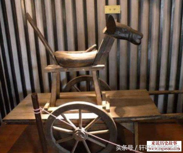 古代女子騎木驢是什麼刑罰 騎木驢到底誰發明的 - 每日頭條