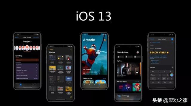 iOS13暗黑模式有多省電?我用4部iPhone測5小時終於知道了 - 每日頭條