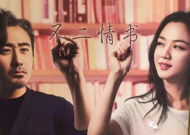 推薦2016年十首熱門華語電影歌曲 - 每日頭條