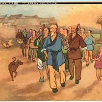 從「神話傳說」中看中華民族的「民族精神」 - 每日頭條
