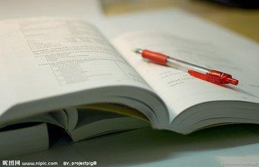 傾情奉獻:常用漢字簡繁體對照字典(書法愛好者必讀,續二) - 每日頭條