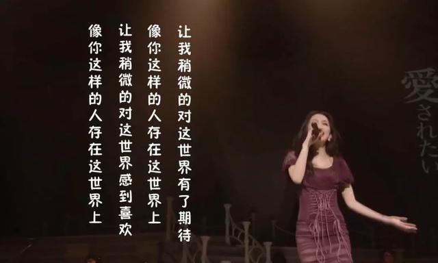 經過校園霸凌後,她發布歌曲《曾經我也想過一了百了》 - 每日頭條