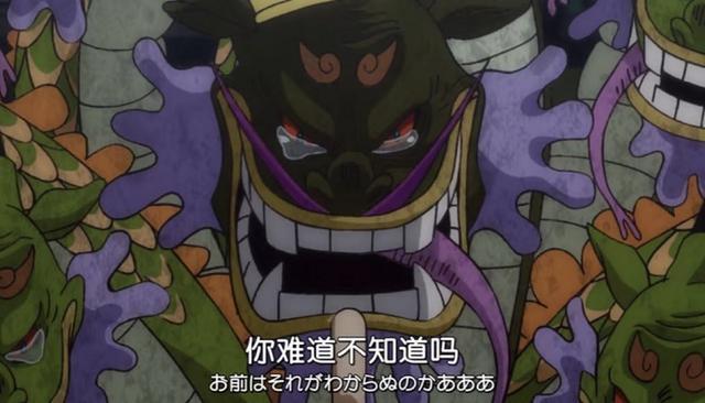 海賊王:小紫死後最傷心的2個人,大蛇算一個,他哭得不能自已 - 每日頭條