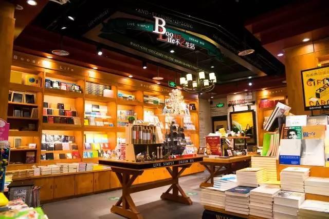 去咖啡店看書or去書店喝咖啡?Both! - 每日頭條